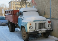 Самосвал ГАЗ-САЗ-3507 на шасси ГАЗ-53-14 #А 126 ЕВ 45. Курган, улица Бурова-Петрова