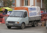 "Бортовой грузовик ГАЗ-33021 ""Газель"" #Х 094 КО 45. Курган, улица Гоголя"