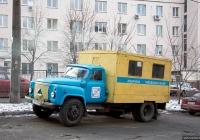 Аварийно-ремонтная машина горводоканала на шасси ГАЗ-52-04 #172-13 КА. Киев, Бастионный переулок