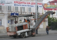 Фреза дорожная ФДХС-К-1000-01. Курган, улица Куйбышева