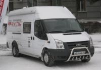 Фургон Ford Transit* #Н 836 КЕ 45. Курган, улица Гоголя