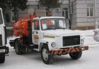 Автогудронатор ДС-39Б на шасси ГАЗ-3309. Курган, улица Гоголя