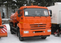 Комбинированная дорожная машина МД-43253 на шасси КамАЗ-43253. Курган, улица Гоголя