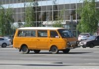 "Микроавтобус РАФ-2203-01 ""Латвия"" #М 376 АХ 45. Курган, улица Ленина"