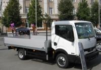 Nissan Cabstar F24 35.15. Курган, улица Гоголя
