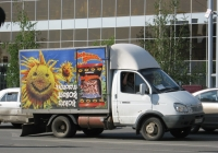 """Изотермический фургон на шасси ГАЗ-3302 """"Газель"""" #В 993 ЕХ 45. Курган, улица Ленина"""
