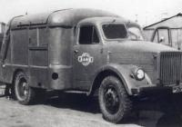 Мусоровоз МС-4 на шасси ГАЗ-51А #ЗА 26-60.