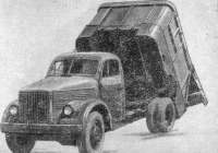 Мусоровоз МС-4 на шасси ГАЗ-51А.