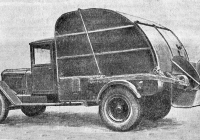 Мусоровоз Аремз-МС1 на шасси ЗиС-5В (шасси). Москва