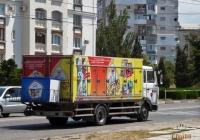 Renault Midliner S130.09 #СН 0687 НА . Севастополь, Проспект Октябрьской Революции