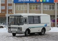 Грузопассажирский автобус ПАЗ-32053-20 #К 320 КТ 45. Курган, Троицкая площадь