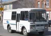 Грузопассажирский автобус ПАЗ-32053-20 #К 321 КТ 45. Курган, улица Куйбышева