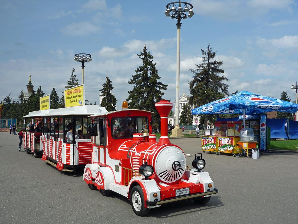 Парковый автопоезд . Москва, Территория ВВЦ (ВДНХ)