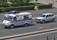 """Автомобиль СМП на базе ГАЗ-32214 """"Газель"""" и санитарный автомобиль на базе ВАЗ-2131. Алматы, улица Саина"""