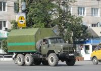 Автомобиль технической помощи на шасси ЗиЛ-131 #С 139 КА 45. Курган, улица Куйбышева