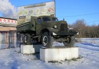 ЗИЛ-157КД , установленный на постамент . Омская область, город Омск, проспект Губкина
