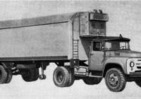 Автомобиль ЗиЛ-130В1 с одноосным полуприцепом ОдАЗ-9925.