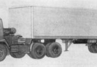 Автомобиль КамАЗ-5410 с полуприцепом ОдАЗ-9770.
