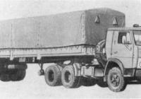 Автомобиль КамАЗ-54102  с полуприцепом  ОдАЗ-938506.
