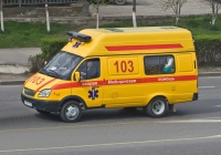 """Автомобиль СМП на базе ГАЗ-32214-32 """"Газель"""" #A 957 FC. Алматы, улица Саина"""