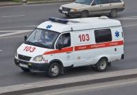 """АСМП ГАЗ-32214 """"Газель"""" #A 754 DE. Алматы, улица Саина"""