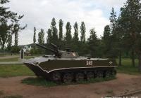 Боевая машина десанта БМД-1 №345. Нижний Новгород, парк Победы