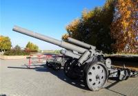 """Тяжёлая гаубица 15 cm sFH 18 и противотанковая пушка 7,5 cm Pak. 40. Волгоград, Выставка у музея """"Сталинградская битва"""""""