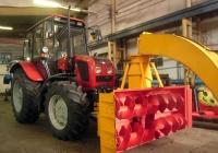 Фрезерно-роторный снегоочиститель Амкодор-9211А1 на базе трактора Беларус-92П. Свердловская область, Луговской