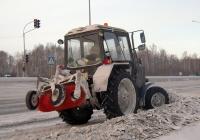 Коммунальная уборочная машина на базе трактора Беларус-82П. Тюмень