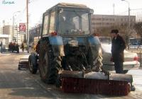Коммунальная уборочная машина на базе трактора МТЗ-80 #6623 ТС 72. Тюмень