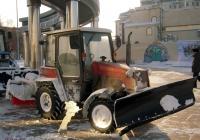 Коммунальная уборочная машина на базе трактора Беларус-320 #0024 ТР 72. Тюмень, Цветной бульвар