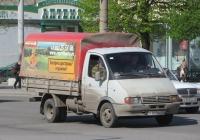 """Бортовой грузовик ГАЗ-33021 """"Газель"""" #А 865 ВН 45. Курган, улица Куйбышева"""