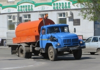 Вакуумная машина ВМК-5,8 на шасси Амур #А 134 КХ 45. Курган, улица Куйбышева