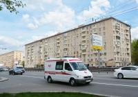 Автомобиль скорой медицинской помощи на базе Mercedes Benz Sprinter #М 558 СУ 77 . Москва, Варшавское шоссе