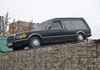 Катафалк на шасси Mercedes-Benz W126. Алматы, улица Толе би