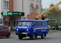 Почтовый автомобиль УАЗ-3909 #О 647 ВР 31. Белгородская область, г. Алексеевка, улица Тимирязева