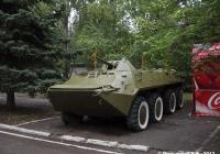 Бронетранспортёр БТР-70. Саратов, парк Победы