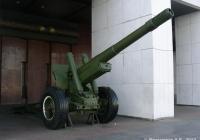 152-мм гаубица-пушка МЛ-20. Москва, музей Великой Отечественной войны