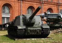 152-мм самоходная установка ИСУ-152. Санкт-Петербург, Музей артиллерии, инженерных войск и войск связи