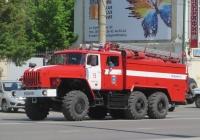 Пожарная автоцистерна АЦ-5,5-40(5557)-005МИ на шасси Урал-5557-40 #Е 526 ЕТ 45. Курган, улица Куйбышева