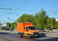 Автомобиль Volkswagen Crafter аварийной службы Мосгаза #К 429 КЕ 197. Москва, Большая Академическая улица
