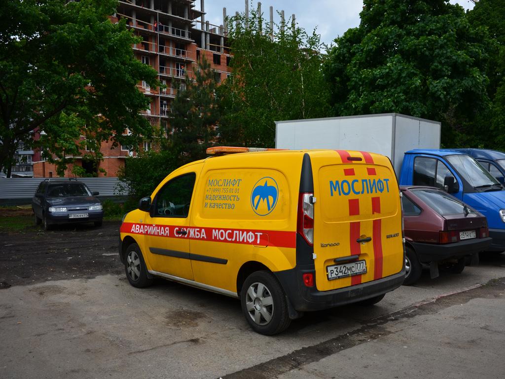 Аварийная машина лифтового хозяйства на базе Renault Kangoo #Р 342 МС 777 . Москва, Бескудниковский бульвар