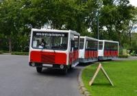 Экскурсионный автопоезд #YGV-214. Венгрия, Будапешт, парк на острове Маргит