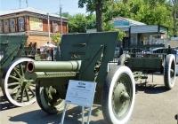 122-мм гаубица образца 1910/30 годов. Пермь, музей Мотовилихинского завода
