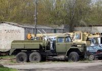 Авторазливочная станция АРС-14 на шасси ЗиЛ-131. Воронежская область, п. Анна, Севастопольская улица
