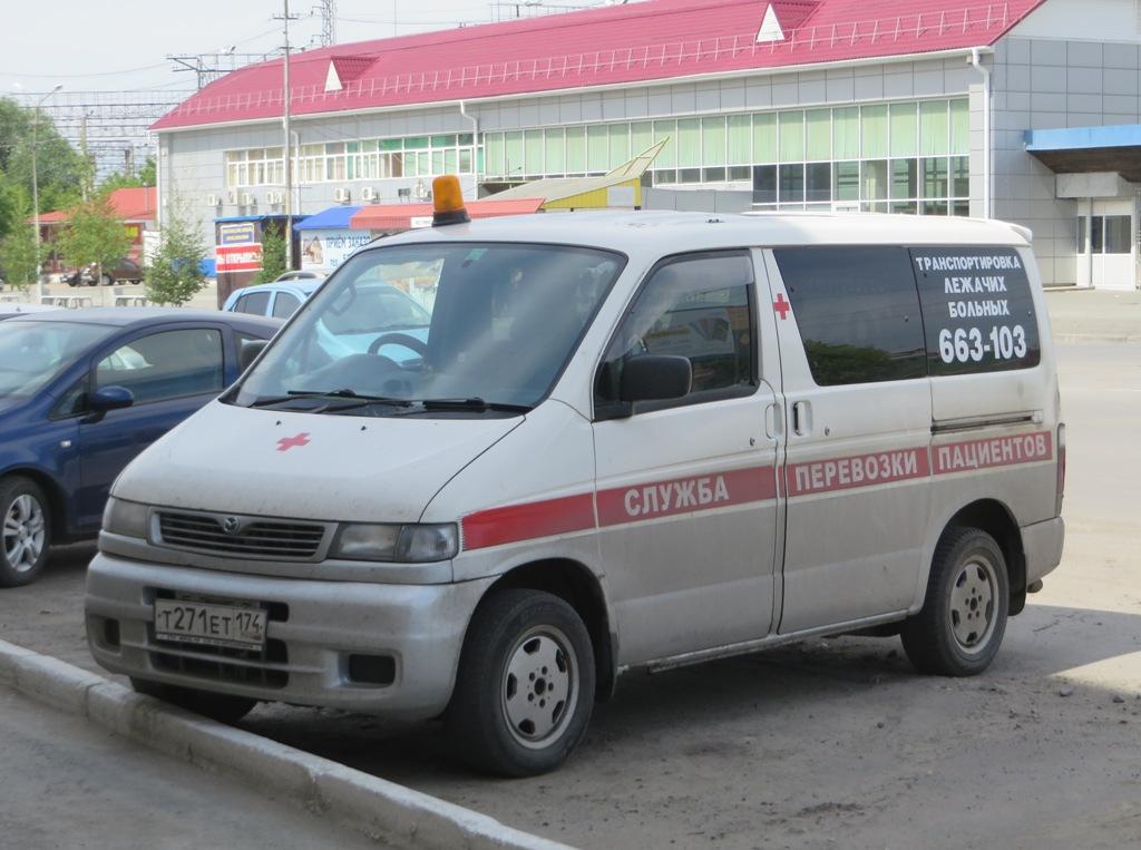 Автомобиль службы перевозки пациентов на базе Mazda Bongo Friendee #Т 271 ЕТ 174. Курган, Станционная улица