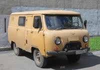 УАЗ-3741* #А 912 ЕЕ 45. Курган, улица Володарского