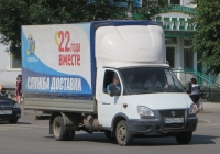 """Автомобиль ГАЗ-330252 """"Газель"""" #М 609 КК 45. Курган, улица Куйбышева"""