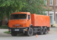 Каналопромывочная машина КО-512 на шасси КамАЗ-65115 #У 860 ЕУ 45. Курган, улица Куйбышева