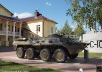 Бронетранспортёр БТР-80 №468. Нижегородская область, Бор, Музей боевой техники